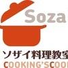 Profile image, Sozai Cooking School instructor